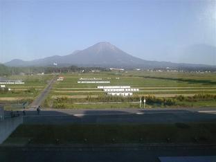 植田正治写真美術館内から見た大山