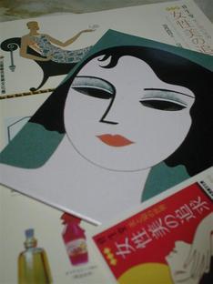 展覧会のポスター,チラシ,チケットの写真